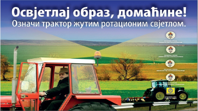 """Odgođena kampanja """"Osvetlaj obraz, domaćine! Označi traktor žutim  rotacionim svjetlom"""" – Radio Srbac"""
